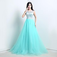 Formal Evening Dress - Pool A-line Bateau Sweep/Brush Train Tulle