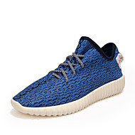 Men's Shoes Casual Fabric Fashion Sneakers Black/Blue/Gray