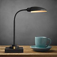 Metal - Lámparas de Escritorio Moderno/ Contemporáneo