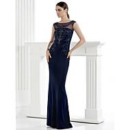 TS Couture Formal Evening Dress - Dark Navy Sheath/Column Scoop Floor-length