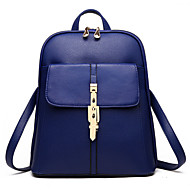 Women's Fashion Casual PU Leather Sling Bag Backpack