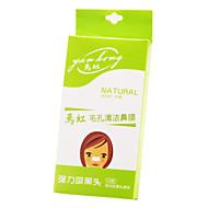 10kpl pore cleaser mustapää Remover aloe kollageeni Pearl maitoa ingredience