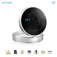 Snov® 720P Intelligent Cube IP Camera, Night Vision Surveillance Camera, Motion Detection, Wireless SV-P1003E