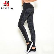 calças justas (Cinzento) - Mulheres - Respirável / Secagem Rápida