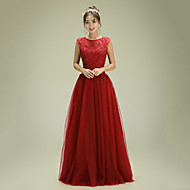 Formal Evening Dress - Burgundy A-line Jewel Floor-length Tulle