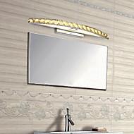 LED / סגנון קטן / נורה כלולה תאורת חדר אמבטיה,מודרני/עכשווי משולב לד מתכת