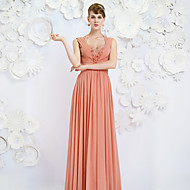 Formal Evening Dress A-line Queen Anne Floor-length Satin with Appliques