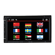 Universal 2 Din Car DVD Player With Bluetooth USB FM for Nissan Ford All Car Size 178mm * 100 mm
