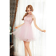 Cocktail Party Dress - Blushing Pink A-line Jewel Short/Mini Tulle