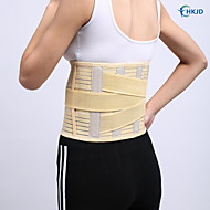 HKJD® High Quality Corset Elastic Cloth Waist Brace Abdominal Binder