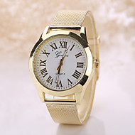 Women/Men White Case Steel Gold Band Watch Jewelry for Wedding Party