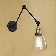 AC 100-240 40W E26/E27 모던/현대 전기도금된 특색 for 전구 포함,주변 라이트 스윙 암 조명 벽 빛