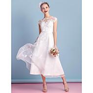 Lanting A-line Wedding Dress - Ivory Tea-length Bateau Organza