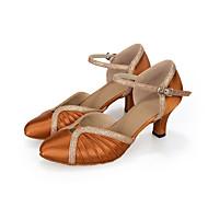 Sapatos de Dança(Azul / Marrom / Vermelho) -Feminino-Personalizável-Latina