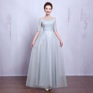 Formal Evening Dress-Silver A-line Jewel Floor-length Tulle