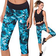 Corrida Leggings / Calças / Suit Compression / 3/4 calças justas / Fundos MulheresRespirável / Secagem Rápida / Compressão / Materiais