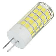 8W G4 LED Bi-pin světla Zápustná 64 SMD 2835 600-700 lm Teplá bílá / Chladná bílá Ozdobné AC 220-240 V 1 ks