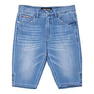 Målere / bonwe Herre Shorts / Jeans Bukser Brun-255157
