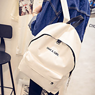 Women Pure color embroidery letters girl student backpack