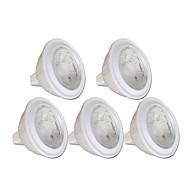 5W MR16 GU5.3 COB LED Spotlight LED Bulbs Yangming 5 pcs