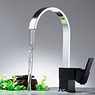 Kuchyňská vodovodní baterie-Současné-Vodopád-Mosaz(Nickel Leštěný)