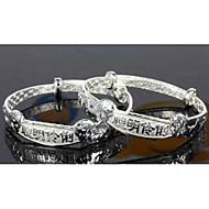 Girls / Boys Bracelet,All Seasons Silver
