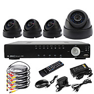 Ultra 4CH D1 Real Time H.264 600TVL High Definition CCTV DVR Kit (4kpl Päivä Yö Dome CMOS kamerat)