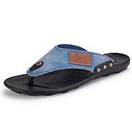Men's Slippers & Flip-Flops Summer Slippers Latex Casual Flat Heel Others Black / Blue / Royal Blue Walking