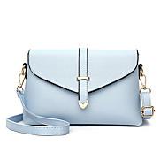 M.Plus® Women's Fashion PU Leather Messenger Shoulder Bag/Handbag