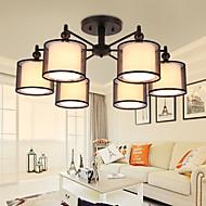 60W Vestavná montáž ,  moderní - současný design Obraz vlastnost for Mini styl Kov Obývací pokoj / Ložnice / Jídelna