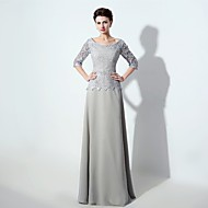 A-line Mother of the Bride Dress Floor-length Chiffon with Lace / Sash / Ribbon / Sequins