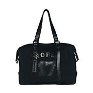 Unisex Nylon Sports / Casual Travel Bag