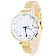 Women/Lady's Gold Steel Thin Band White Round Case Analog Quartz Fashion Watch