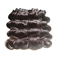Beautysister Hair Wholesale Cheap Brazilian Virgin Hair Body Wave 2kg 40bundles lot 100% Human Hair Extensions Color1B 50g/bundle