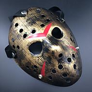 1pc Terror Spleen Maske für Halloween-Kostüm-Party
