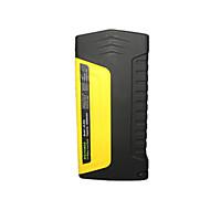 12v auton Hätäkäynnistys virtalähde (Huomaa 50800mah keltainen)