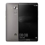 """huawei® társ 8 6.0 """"Android 6.0 okostelefon 4g (dual sim okta core 16MP 3GB + 32 gb szürke / ezüst)"""