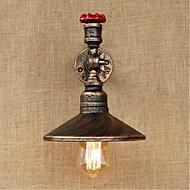 AC 220-240 40 E27 bg147 תכונת ציור כפרי / אכסניה עבור קיר אור הנורה includedambient פמוטים אור הקיר