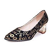 Damen High Heels Komfort PU Frühling Herbst Normal Walking Komfort Kristall Absatz Blockabsatz Gold Schwarz / blau Königsblau 5 - 7 cm
