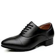 Sapatos de Dança(Preto Preto branco) -Masculino-Não Personalizável-Moderna