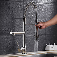 Contemporary Brass Nickel Brushed Kitchen Sink Faucet - Silver
