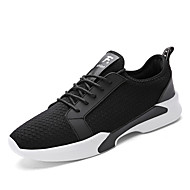 Men's Athletic Shoes Fall Winter Comfort Yeeze Shoes Casual Flat Heel Black Grey Blue Others Sneaker Shoes