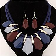 Komplet nakita Ogrlica / Naušnice Euramerican luksuzni nakit Europska Smola Legura Geometric Shape Bež Sive boje Tamno kavu Duga Plava