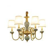 샹들리에 ,  클래식 / 전통 러스틱 황동 특색 for LED 미니 스타일 금속 거실 침실 주방 학습 방 / 사무실 6 전구
