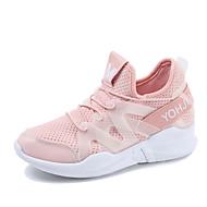 Dames Sneakers Comfortabel Lichtzolen PU Lente Zomer Casual Wit Zwart Roze 2,5 - 4,5 cm