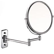 "Zrcadlo Chrom Na ze´d 42x 20.3x 30.7mm (16.5"" x8"" x12.1"") Nerez Moderní"
