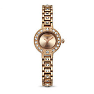 Women's Fashion Watch Alloy Band Silver Gold