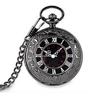남성용 여성용 회중 시계 석영 합금 밴드 블랙