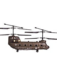 Syma Big CH-47 Chinook Full Function 3-channel Radio Control (S022)