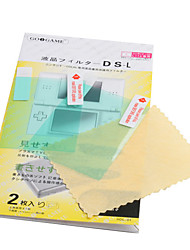 Screen Protector for NDS